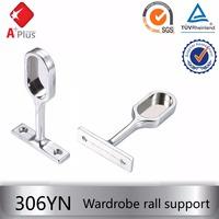 furniture hardware Wardrobe Rail rail end support