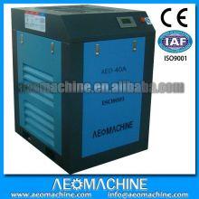 Screw Air Compressor Special For Cell Phone Vending Machine