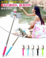 wireless bluetooth with remote channel selfie stick