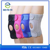 Best selling products online shop china xxxl knee brace with CE/FDA