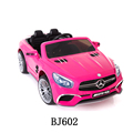 2018 best selling products car kids electric ride on toy car battery toys with remote for sale