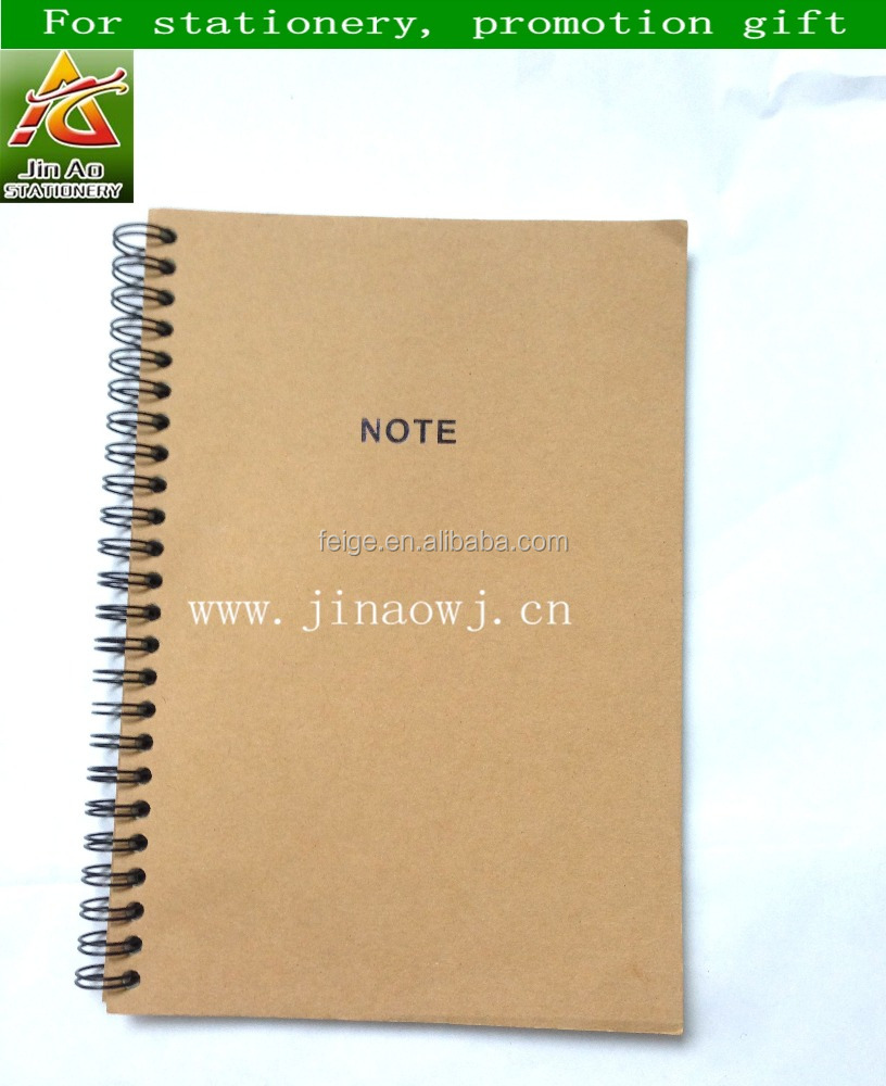 kraft paper spiral exercise note book for students