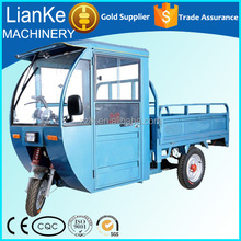 well designed electric tricycle for cargo/saving costs passenger electric ticycle/electric tricycle parts