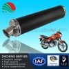 Vintage Replacement New Style Motorcycle Racing Muffler