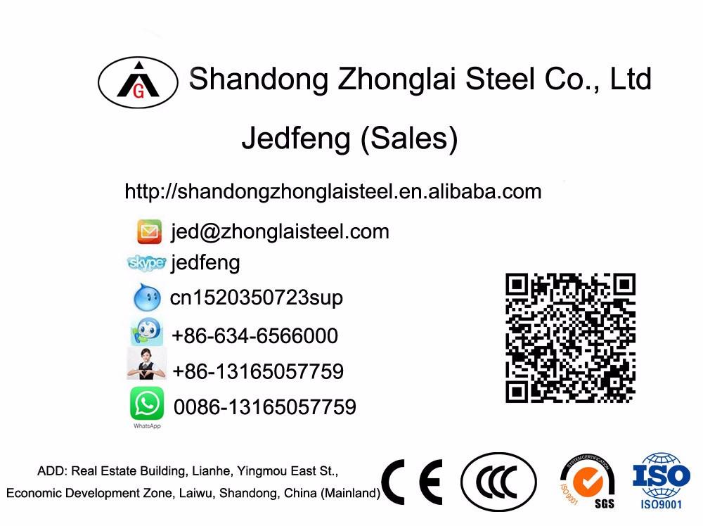 zhonglai Jed11.jpg