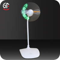 Decorative Lighted Columns for Wedding Touch Switch LED Promotional Rechargeable Fan