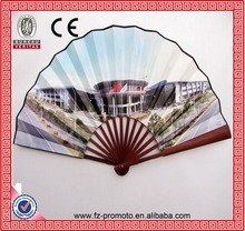 Chinese Various Style Bamboo Hand Dance Fan for Sale