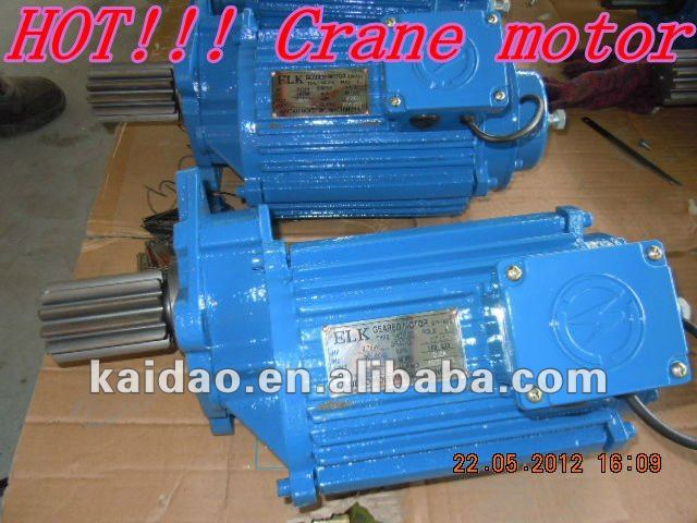 Pay Attention!!! AC Crane Geared Motor with CE