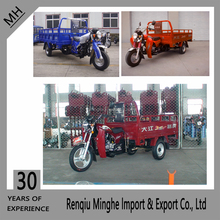 A Grade Luhu tricycle cargo/ three wheels motorcycle with factory price