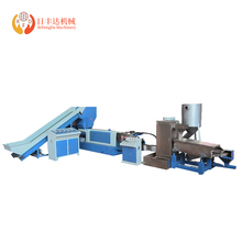 High Quality Two Stage Water Cooling Plastic Recycle Machine