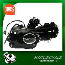 Lifan 110cc Engine Manual Clutch Engine