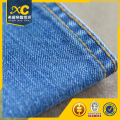 "recycle 340gsm 58/60"" indigo cotton denim fabric"