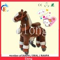 Kid riding mechanical horse with best price/new design walking pony
