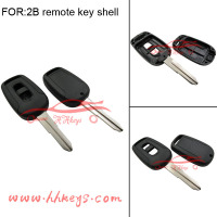 Chevrolet Captiva 2 buttons remote key shell