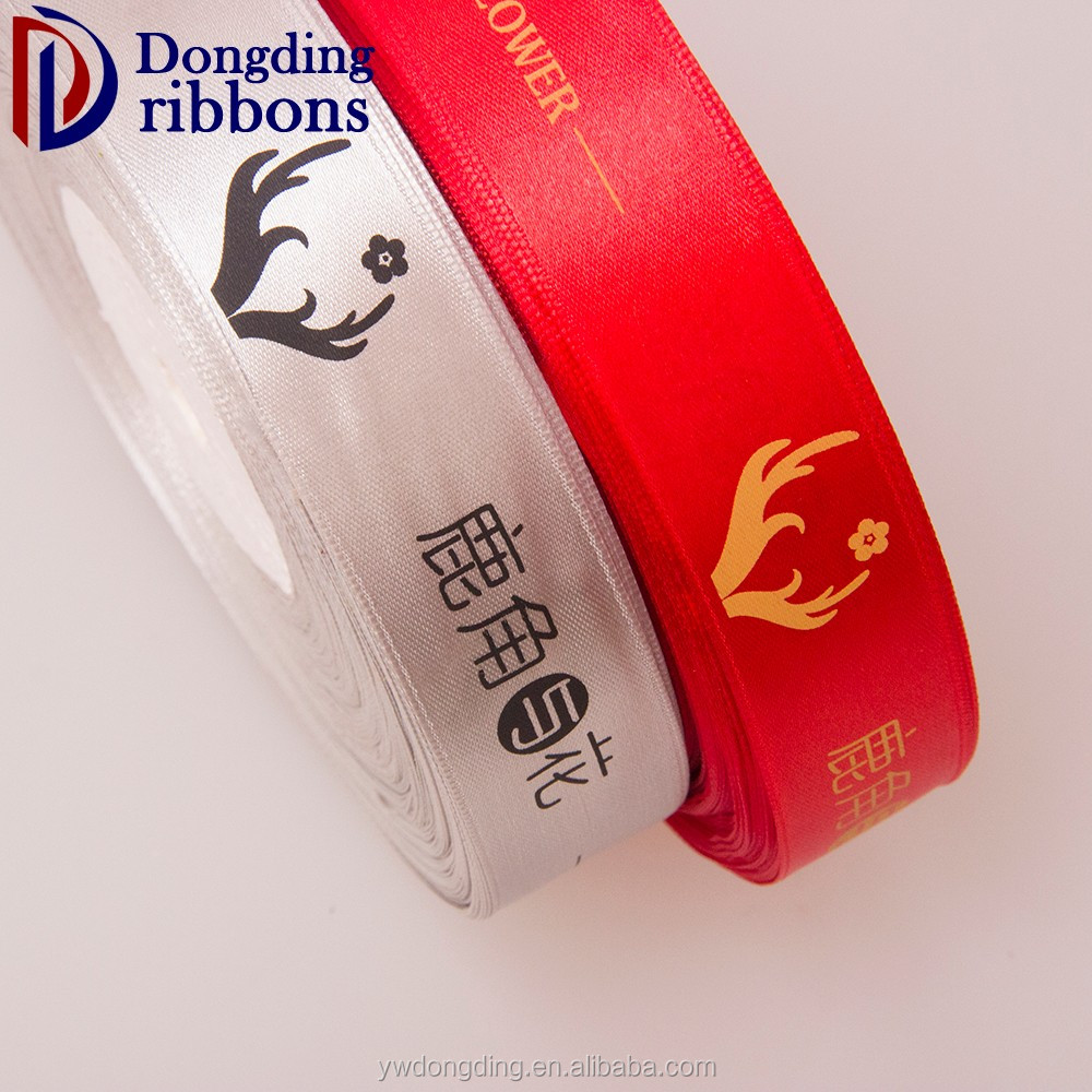 Customized delicate brand name 20mm single face printed textile polyester satin ribbon