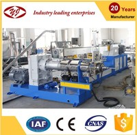 Two-stage waste plastic PP/PE film recycling granulator granulating machine line