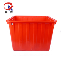 300 litre square plastic water tank for aquatic with factory price