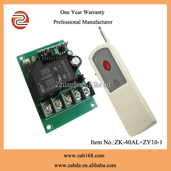 12v dc motor, 3km long-range transmitter receiver, high power wireless remote switch(ZK-40AL+ZY10-1)
