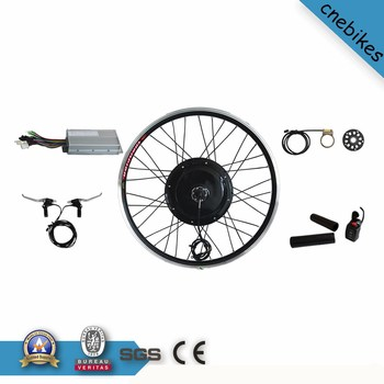 Hub motor gearless 100mm with disc brake adapter ebike front kit 1000w