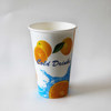 Double Wall Paper Cup Wholesable Disposable