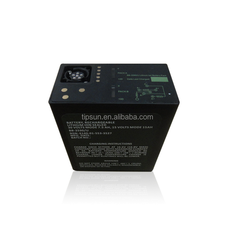 BB-2590/U military battery 18650 Li-ion rechargeable battery 15.0Ah/7.5Ah