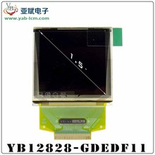 OLED type 1.5inch OLED lcd display module