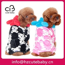 bear cute pajamas for dogs