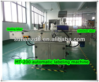 MT-200 automatic pet bottle sticker labeling machine/labeller for plastic and glass bottles/wrap around labeling machine