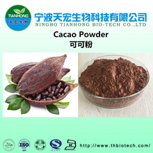 100% natural cocoa bean extract/cocoa cocoa powder