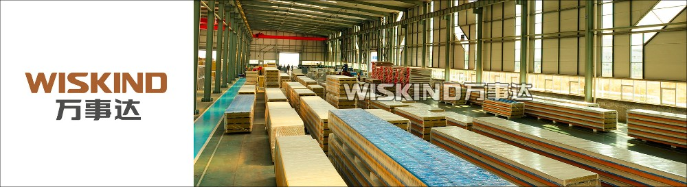 punching Acoustic Rock Wool Sandwich Panel