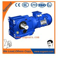 ISO CE certificatied multiple spline shaft electric motor reduction gearbox for industry