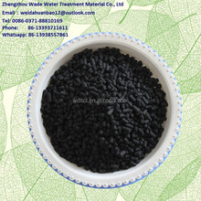 After high temperature activation, carbonization treatment hydrophobic adsorbent raw coconut shell
