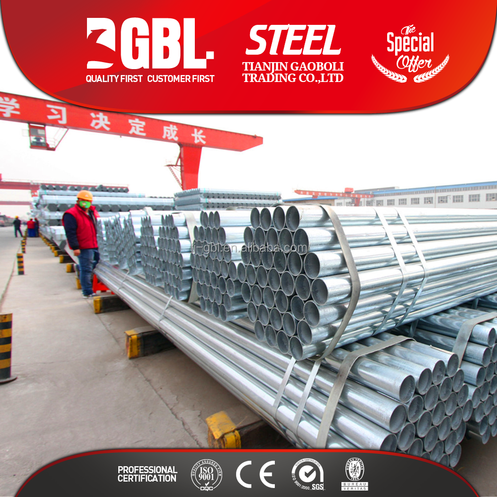 48mm galvanized scaffold tube weight for scaffold material