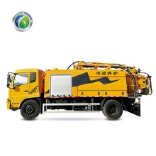 6000L Combined High Pressure Sludge Jetting Water Jet Dredging Vacuum Sewage Suction Truck