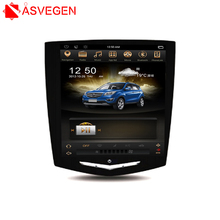 Factory Price! Android6.0 GPS Location Car Stereo GPS Bluetooth ReviewsCar Navigation With 4G Radio DVD Player For Cadillac ATS