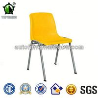 High quality stacking plastic relaxing chairs for weddings
