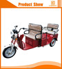 adults fashion tricycle new electric tricycle 4 passenger seat