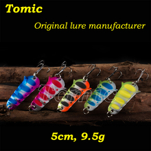 Pesca fishing color spoon metal hard lure hard body bait fishing lures