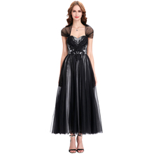 Kate Kasin Strapless Soft Tulle Black Long Prom Dress With Free Shawl KK000132-1