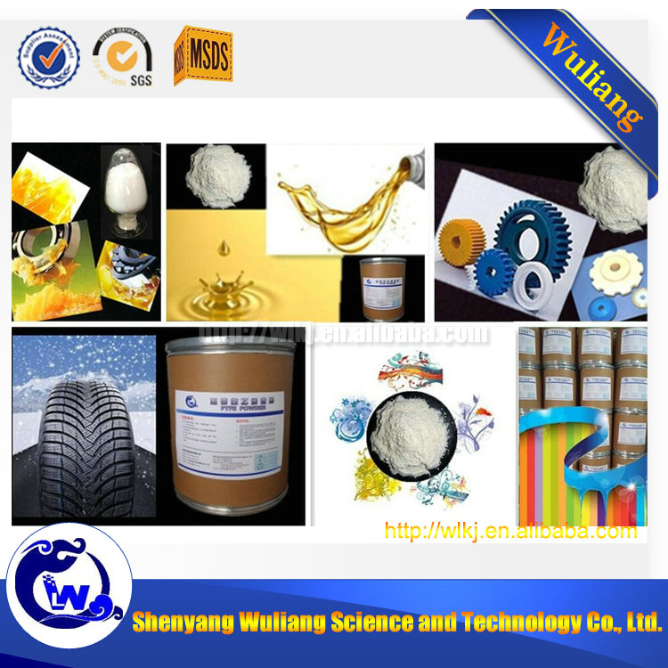 Latest innovative products used alone as solid lubricant engineering plastic additive