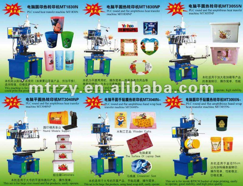 PLC round and flat amphibious heat transfer machine