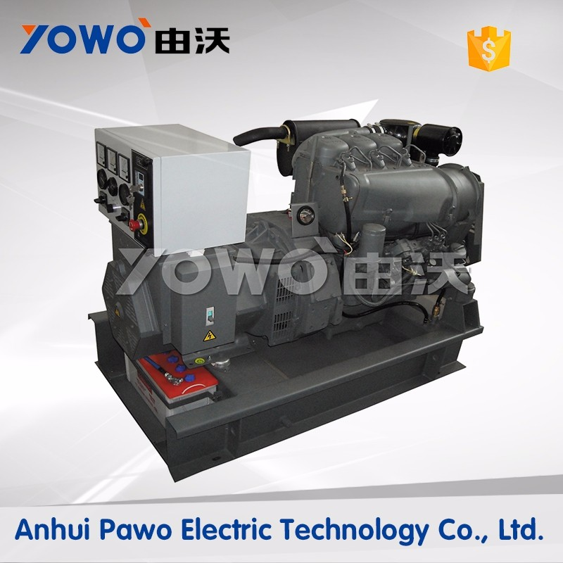reefer carrier genset price