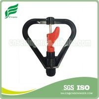 "1/2"" garden micro jet irrigation butterfly sprinkler with blade green/red/black"
