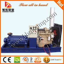 12V Price Centrifugal Condensate Pump