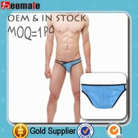 Free Sample Transparent Underwear Lovely Cute Teen Boys Briefs Tumblr Sexy Penis Cover Uzhot Underwear SU13015