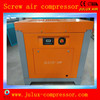 11kw 15hp AC power electric motor oil less factory supply rotary screw air compressor