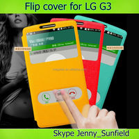Mobile phone case phone accessories leather flip cover for LG G3 , FOR LG G3 COVER