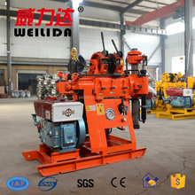 2017 low price and high quality borehole drilling machine /water well drilling rig