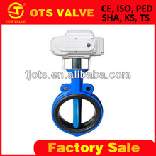 motorised butterfly valve or pneumatic control butterfly valve price from Tianjin factory