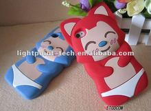 Funny cartoon stytle 3d silicone animal case for iphone 4/4S 4G